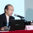 「技術経営の理論と実践~日本企業の経験と教訓~」を題とする講演