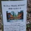 まち歩き左0774 京都一周トレイル 北山東部コース 18 仰木峠