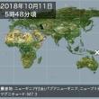 パプアニューギニア付近でM7.3の地震発生