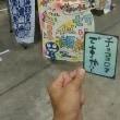 横浜ハンドメイドマルシェ2017