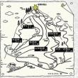 能勢妙見山〈初谷コース~大堂越〉を歩きました。