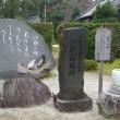 京都観光2日目(午後)