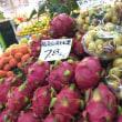 越南红肉火龙果