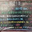 うまいもん 明楓(神戸元町)