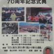 広島県・福山市立東中学校北棟校舎耐震改修工事4