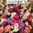 松田聖子コンサート