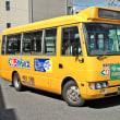 くりちゃんバス乗客減続く 栗東市運行、過去最低に
