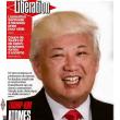 ヘアースワップ: 金正恩 vs トランプ