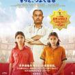 「ダンガル」は「きっと、つよくなる」少女 インド映画だアーミル・カーン