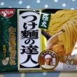 極太つけ麺の達人・和風鶏塩だれ魚粉付き