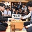 SHOGI PRODIGY SETS RECORD将棋の藤井四段 連勝記録を更新