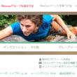【Climbing Tokyo】Meetup over 100 climbers!