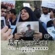 DVD販売中!『息子たちを返せ!― イラク・スパイカー基地虐殺事件~遺族の叫び』