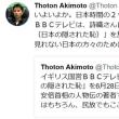 Shiori Ito -24 BBC「Japan's Scret Shame」