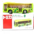 沖縄限定トミカ ゴーヤーマンバス