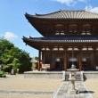行基生誕1350年記念講演会「堺から仏教を変えた行基さん」
