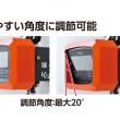 デジタルフックスケール 500kg KL-HS-Q-05 無検定品 クボタ