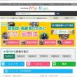 NHKの昔の映像は、真の映像回想法に活用出来ない!