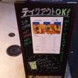目覚町「 AWAKE 」▪4月オープンのクラフトビールのお店。アールグレイのビールにハマる!