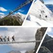 サスペンションブリッジ、スイスアルプス Suspension Bridges, Swiss alps