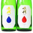◆日本酒◆奈良県・千代酒造 千代 純米酒 雄山錦60 & 純米吟醸 山田錦60 秋あがり