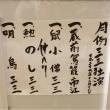 霞ヶ関で三三独演スペシャル