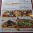 ルージュトマト垂水店でのランチ on  2017-8-16
