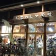 自転車屋さんでパーツを買うということ。