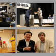 県文化協会定期総会