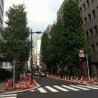 日本橋の皆様、ご存知でしょうか?まちのシンボルのイチョウ並木(日本橋小舟町、日本橋保健センター近く)が、伐採の危機です。計画を変更し、保存することを求めます。