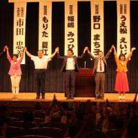松原市会議員選挙 8月26日告示 9月2日投開票