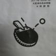 男子・女子・ミックス3ダブルス団体戦