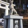 ✨🐺✨三峯神社様〜⛩✨