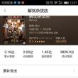 『芳華』『空海』中国版『ナミヤ雑貨店の奇蹟』を凌駕するダークホース・ハンギョン主演映画『前任3』