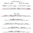 9/19(火)平日ランチメニュー