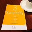 クシシュトフ・ウルバンスキ ✕ ヴェロニカ・エーベルレ ✕ 東京交響楽団でモーツアルト「ヴァイオリン協奏曲第5番」、ショスタコーヴィチ「交響曲第4番」を聴く~東響第668回定期演奏会