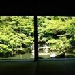歩こう会ー京都岩倉