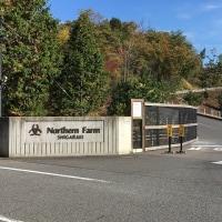ケイデンスコール、NFしがらき見学(2018年11月3日)