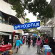 西町のFood Fair