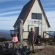 氷ノ山と蘓武岳