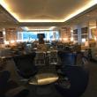 United Club Narita airport