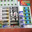 電池のいろいろ~一次電池・二次電池など。