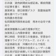 森友記録「廃棄」の佐川氏、国税では「管理徹底」を指示