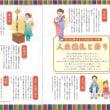 平成29年9月の掲示