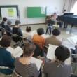 🎵 ひまわりコーラス有志の皆さまが、 山崎Dr.講演会に賛助出演くださいます!