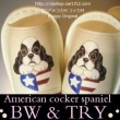 商品到着のご連絡Thanks BW&TRYコッカーグッズ スリッパ 犬雑貨