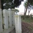 上中八幡神社境内の紀元二千六百年記念碑