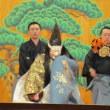 将棋のお守り と 薪能『清経』 ・・・ 千駄ヶ谷の鳩森八幡神社