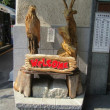 比叡山延暦寺と坂本 訪問記 on 2017-10-10~1017-10-12 その2 ケーブル坂本駅