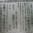 """""""元祖""""沖縄そば再現 110年ぶり、商品化へ"""